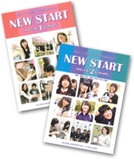 NewStart冊子